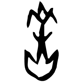 岳 Oracle script (~1250-1000 BC)