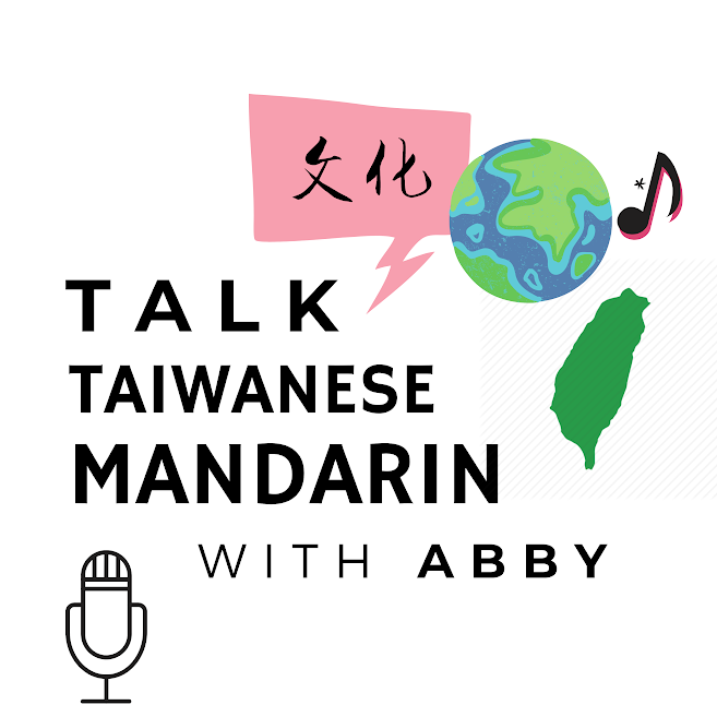 Talk Taiwanese Mandarin with Abby logo