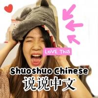 Shuo Shuo Chinese