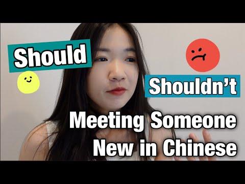 认识新的朋友 Meeting Someone New in Chinese