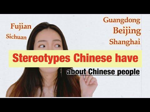 中国人的刻板印象 What do Chinese people think of other Chinese people
