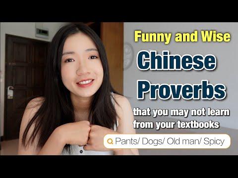 歇后语 Four Funny and Wise Chinese Proverbs That You May Not Learn From Your Textbook