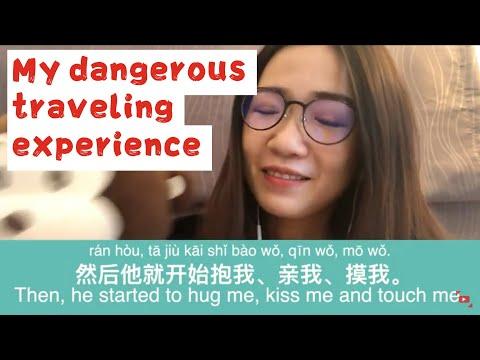 我危险的旅行故事! My dangerous travel experience