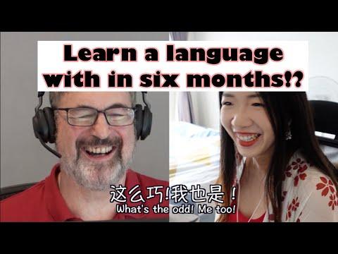 如何在六个月内掌握一门外语 How to learn a language within six months